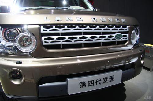 路虎发现4广州车展实拍