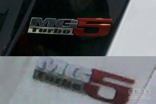 MG5 1.5T贴身谍照