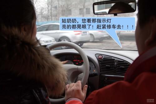【情景剧】新爱丽舍 80后美女养车隐私汇总