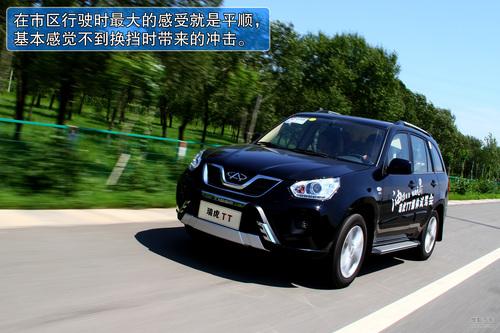 2012款奇瑞瑞虎 1.6L CVT版哈尔滨试驾实拍
