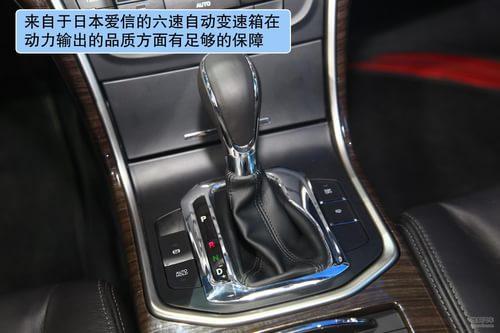 长安RAETON北京车展实拍