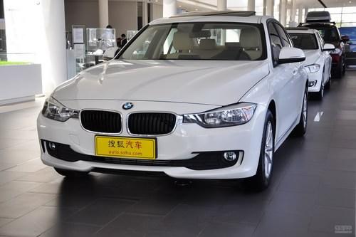 2013款华晨宝马316i进取型