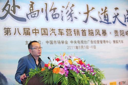 搜狐汽车事业部总经理、搜狐网副总编 何毅
