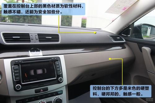 迈腾在内饰当中仪表盘以及方向盘是变化比较明显的两点,之前高清图片