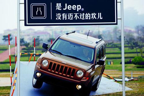 Jeep吉普 指南者 实拍 其它 图片