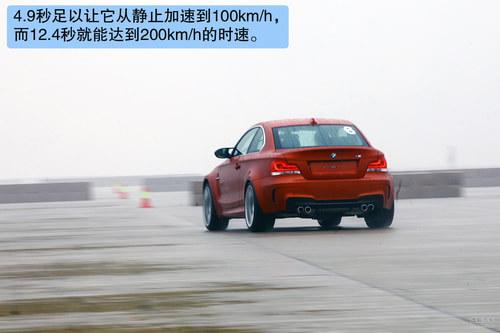 宝马 1系M coupe 实拍 图解 图片