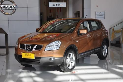 2011款日产逍客2.0XV龙 CVT四驱到店实拍