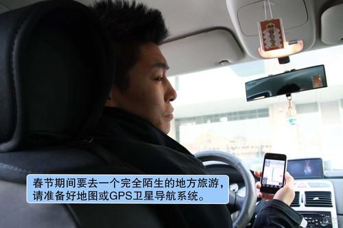 【情景剧】春节自驾回家 11点常识需注意