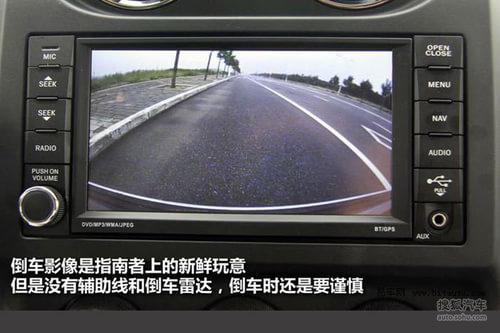 Jeep吉普指南者 2011款 2.4豪华导航版