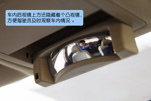 丰田 逸致 实拍 图解 图片