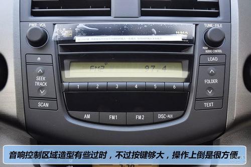 丰田rav4 实拍 图解 图片