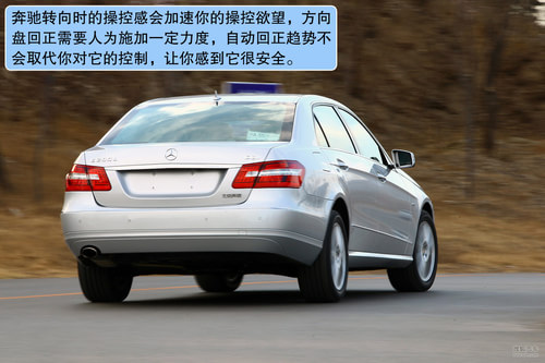 奔驰 E级长轴距 实拍 图解 图片