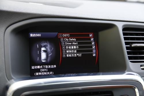 沃尔沃 S60 实拍 内饰 图片