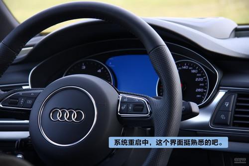 未来的无人驾驶 体验奥迪 主动安全技术高清图片