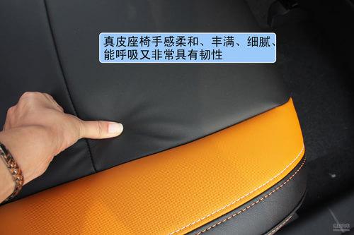 MG 3 Xross 实拍 图解 图片