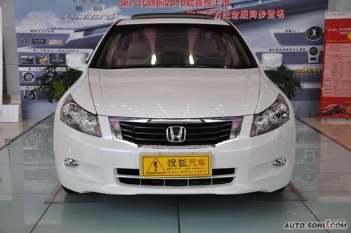 广本全国促销行情汇总 歌诗图耀眼上市 搜狐汽车高清图片