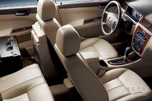 雪佛兰改款Impala提前泄露 搭载全新动力