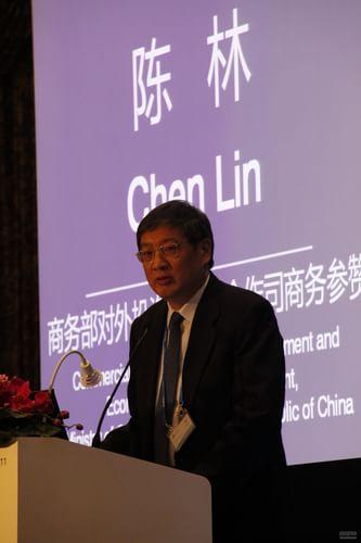 分会场 中国商务部合作司副司长 陈林发言