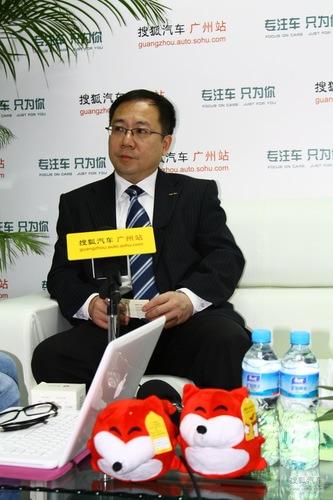 重庆长安汽车股份有限公司副总裁 宋嘉