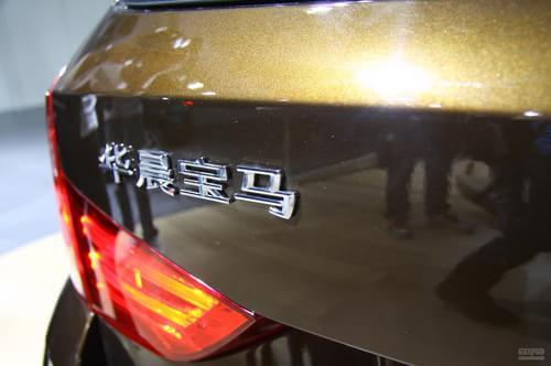 宝马X1广州车展实拍