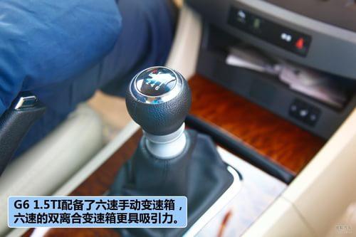 车主聊车之比亚迪G6
