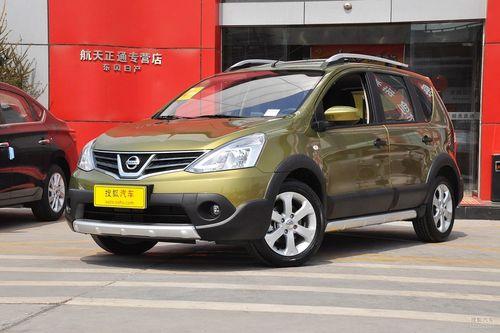 2013款日产骊威劲锐版1.6L XV CVT豪华型