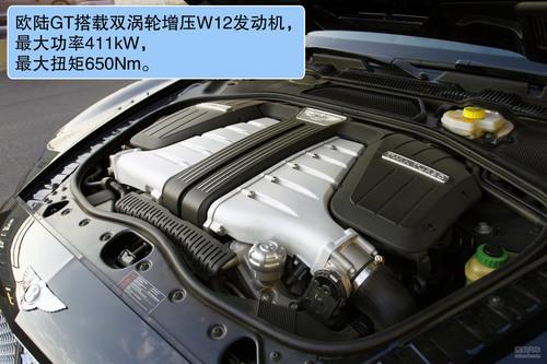 而同样配备 大众 w12发动机的 奥迪a8l  6.3l和 大众辉腾6.