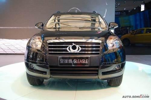 全球鹰GX718 09上海车展实拍