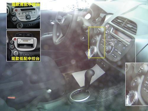 2011款广本飞度清晰照