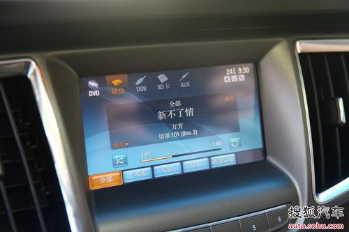 度试驾上海通用别克全新GL8 搜狐汽车高清图片
