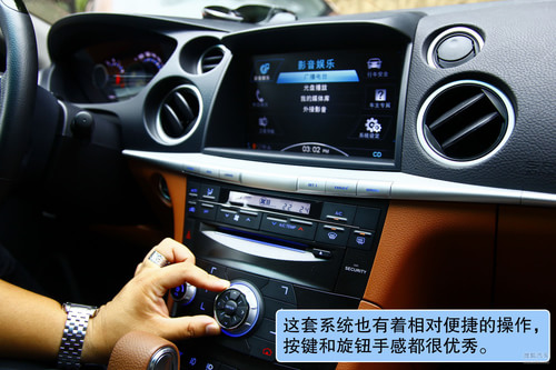 纳智捷 大7 SUV 实拍 图解 图片