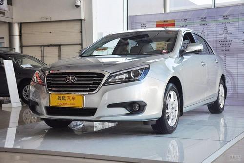 2012款奔腾B90 2.0L手动舒适型