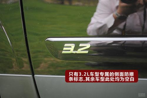 荣威 W5 实拍 图解 图片