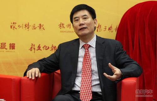 众泰控股集团董事长 吴建中