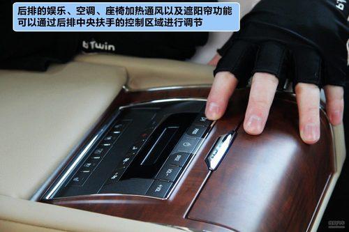 荣威 950 实拍 图解 图片