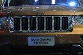 Jeep吉普大切诺基70周年…