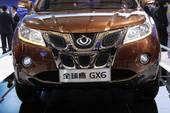 全球鹰GX6 上海车展实拍