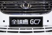 全球鹰GC7 上海车展实拍