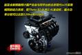 与ix35采用相同的发动机   图解