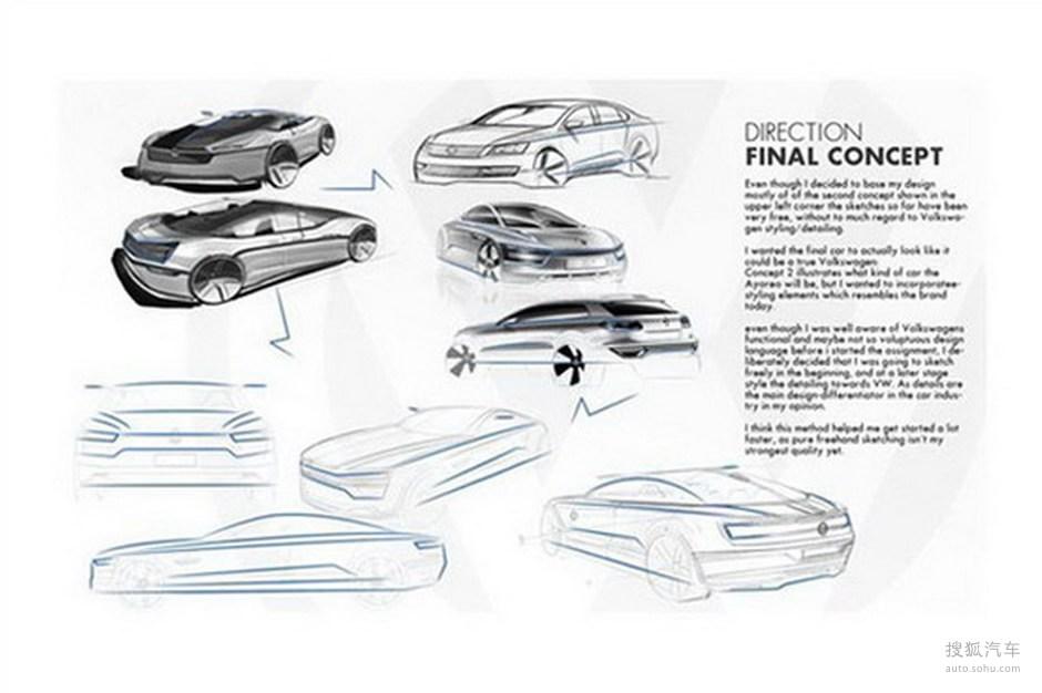 大众首款纯电动车设计图曝光