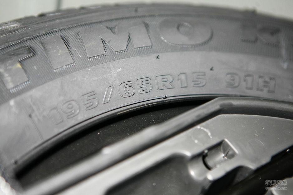 标致307两厢 1.6l 手动 舒适版图片 实拍 底盘 动力 车款图片 图片id 高清图片