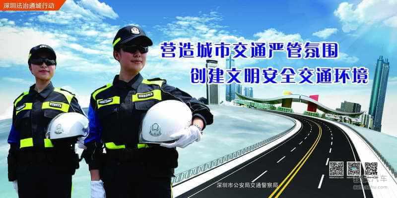 2014年全国交通宣传作品评选海报-其他图片-搜狐汽车