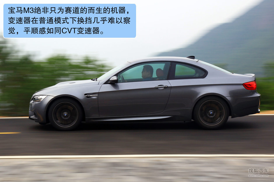 宝马M3二手车 -宝马图片高清图片