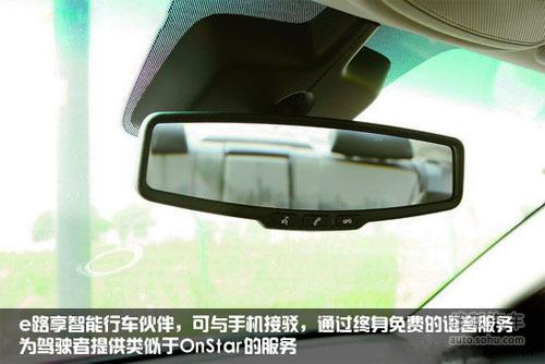 雪佛兰景程怎么样雪佛兰景程车会您可能还关注的图片:奔腾b高清图片