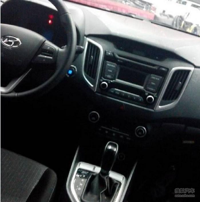 2014 - [Hyundai] iX-25 - Page 2 Img2946585_t