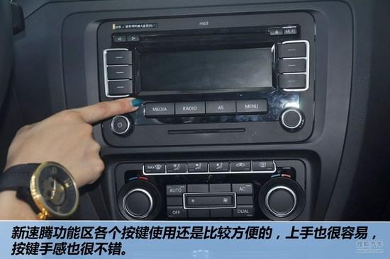 5万预算购车之速腾PK马自达6高清图片