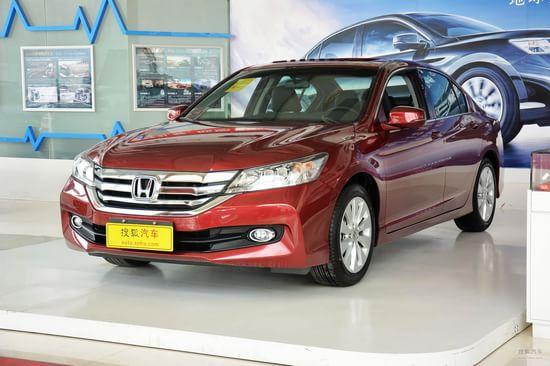 济南山和广本 雅阁首付仅一半新车开回家高清图片