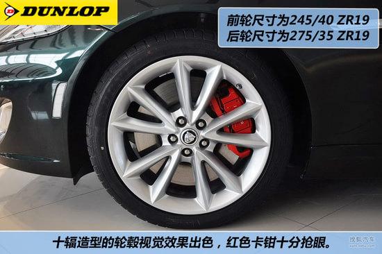 捷豹XKR狂降80万 十款进口车年前抄底价高清图片