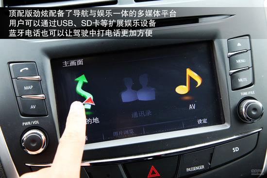 三菱 新劲炫 ASX 实拍 图解 图片