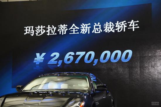 玛莎拉蒂全新总裁v8车型上市 售267万元 高清图片